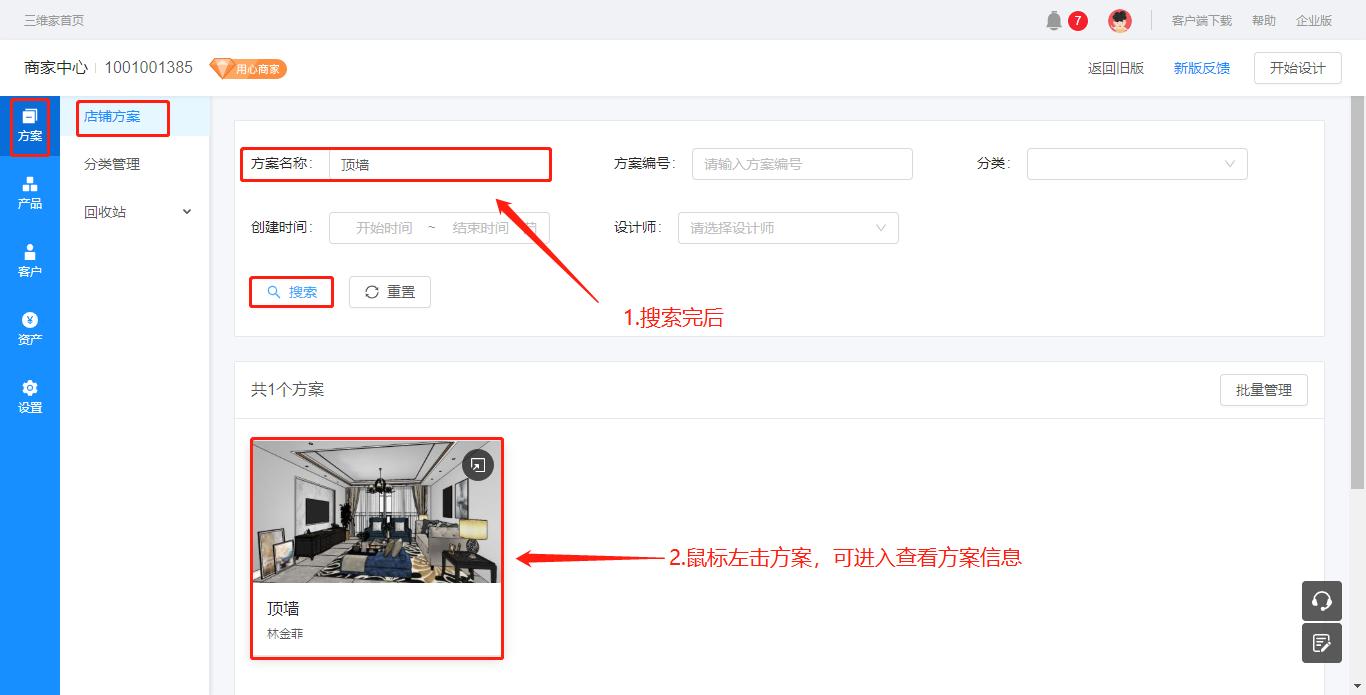徐州电商教育课程