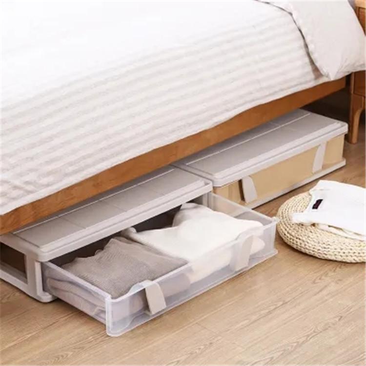 床底收纳空间