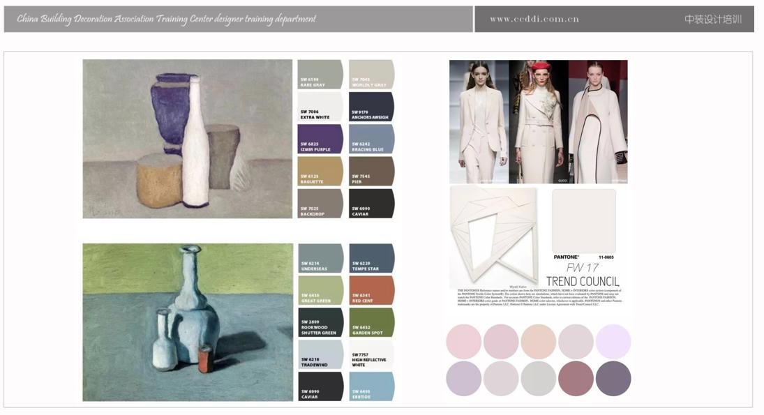 色彩搭配与创意设计